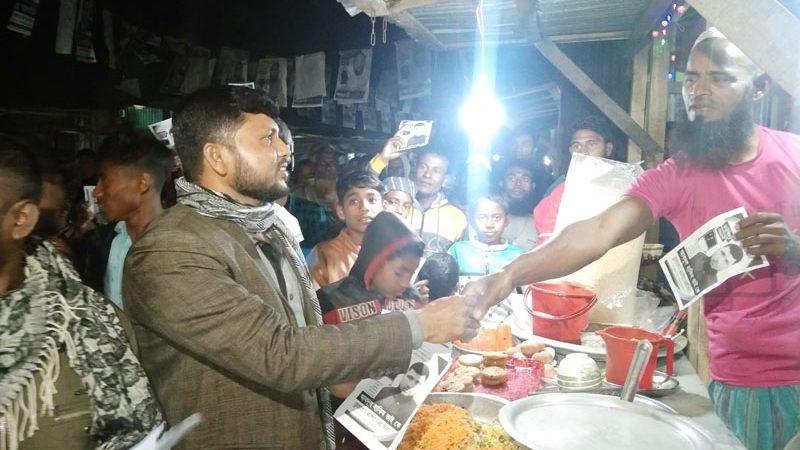 দৌলতখানে কাউন্সিলর প্রার্থী হাকিমের গণসংযোগ