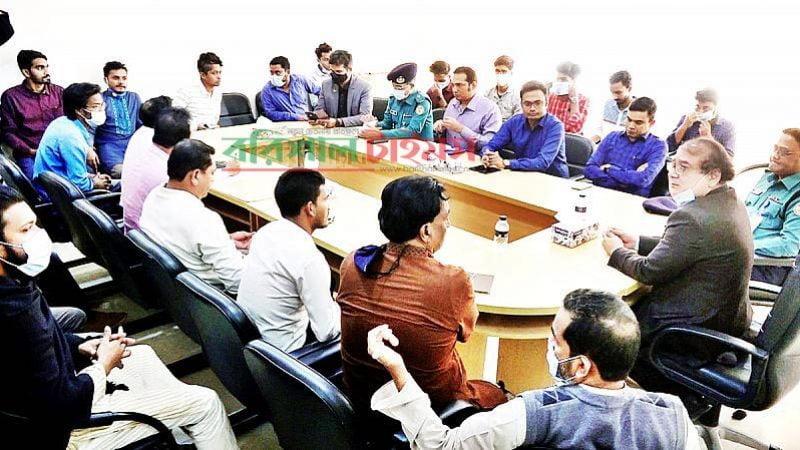 বরিশাল বিশ্ববিদ্যালয় শিক্ষার্থীদের আন্দোলন প্রত্যাহার