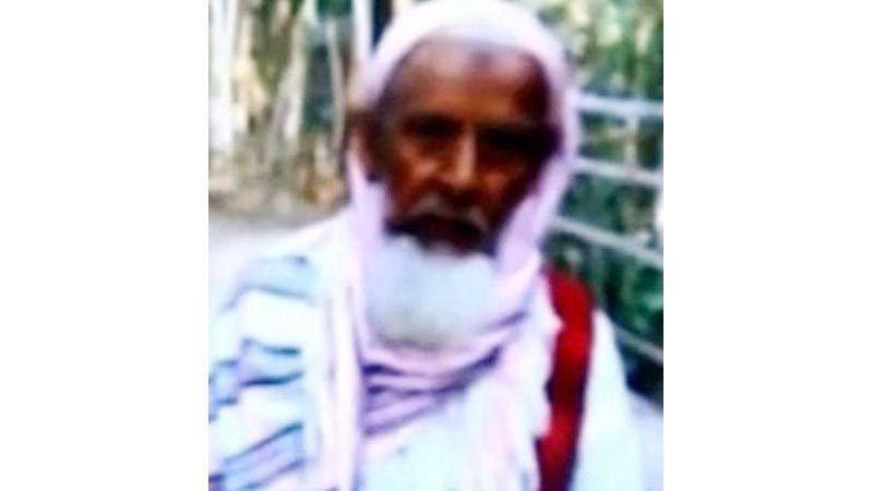 পিরোজপুর/ এহসান গ্রুপে ৩০ লাখ টাকা হারিয়ে বৃদ্ধের মৃত্যু