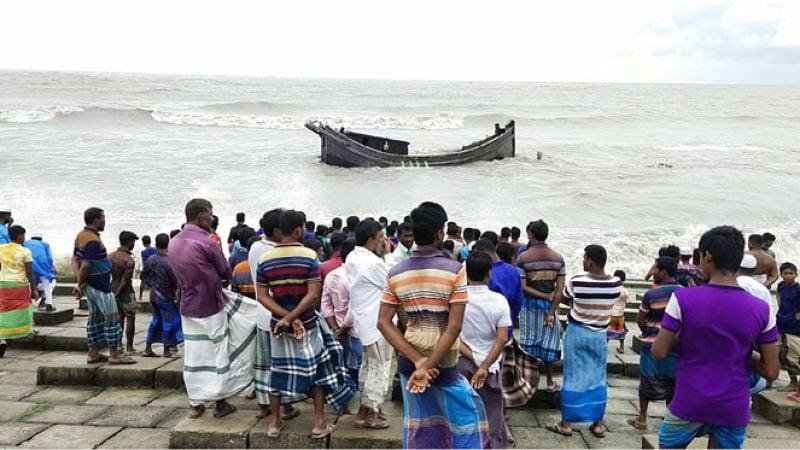 বঙ্গোপসাগরে ডুবে যাওয়া মাছধরা ট্রলারটি উদ্ধার